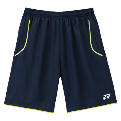 Powerhouse Gym shorts with the bent-bar icon. These % cotton workout shorts have a 3