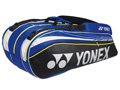 Yonex Pro Series 9 Racket Thermal Bag (9229) - Blue