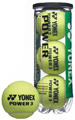 Yonex Power Balls (3B Can) Quantity Deals :