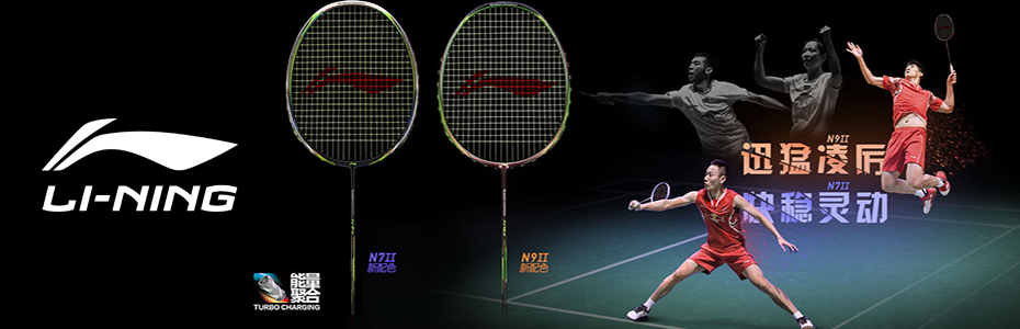 Li-Ning N9II and N7II