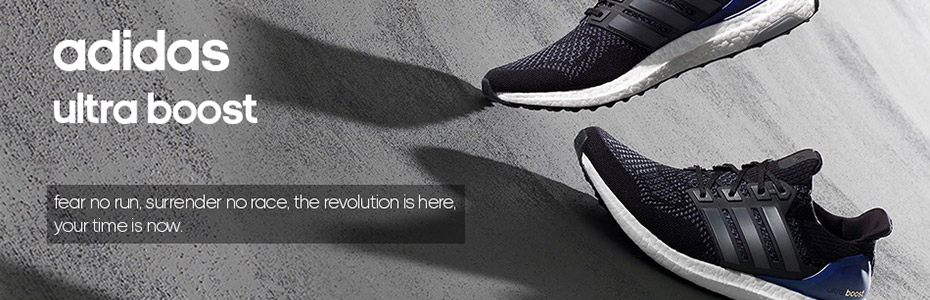 Adidas Ultra Boost Banner