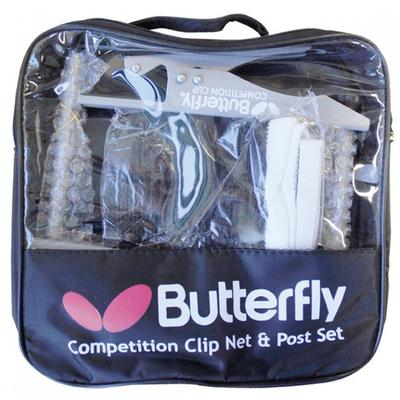 Butterfly Competition Clip Net & Posts Set
