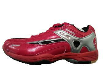 Ashaway ABS506 Kids Indoor Court Shoes - Red/Silver