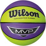 Wilson MVP 295 Basketball - Purple/Lime